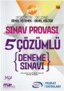 2016 KPSS Lise ve Önlisans Sınav Provası 5 Çözümlü Deneme Sınavı Murat Yayınları