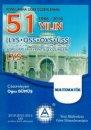 LYS Matematik 51 Yılın Çıkmış Soruları ve Ayrıntılı Çözümleri A Yayınları