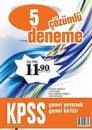 KPSS Genel Yetenek Genel Kültür 5 Çözümlü Deneme