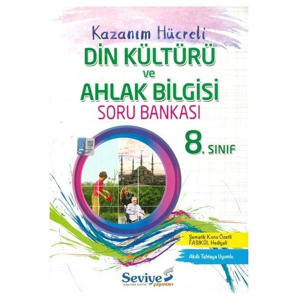 8. Sınıf TEOG  Din Kültürü ve Ahlak Bilgisi Soru Bankası Seviye Yayınları
