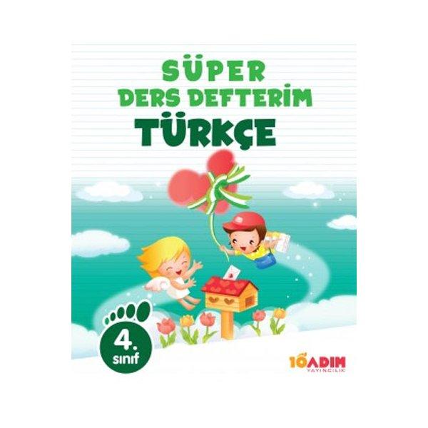 4.Sınıf Türkçe Süper Ders Defterim 10 Adım Yayıncılık