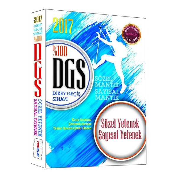 2017 DGS Sayısal Sözel Yetenek Konu Anlatımlı Yediiklim Yayınları