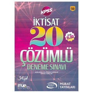 2017 KPSS A Grubu �ktisat ��z�ml� 20 Deneme S�nav� Murat Yay�nlar�
