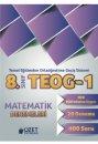 8. Sınıf TEOG 1 Matematik 20 Deneme Özet Yayınları