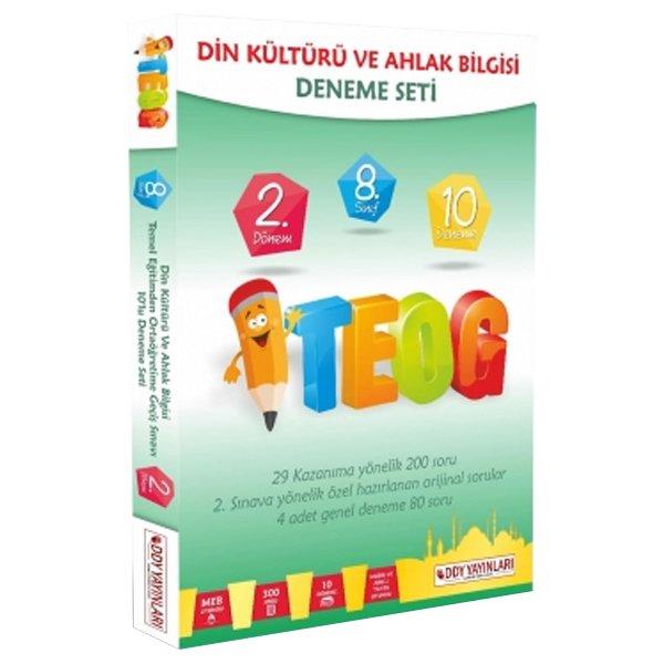 8. Sınıf TEOG 2. Dönem Din Kültürü ve Ahlak Bilgisi Deneme Seti DDY Yayınları