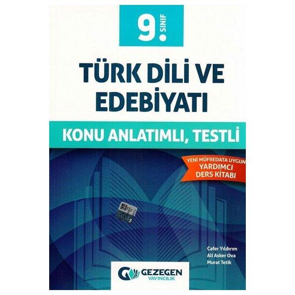 9. Sınıf Türk Dili ve Edebiyatı Konu Anlatımlı Testli Gezegen Yayınları