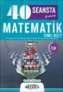 11.S�n�f 40 Seansta Kolay Matematik Temel D�zey Konu Anlat�ml� Soru Bankas� Okyanus Yay�nlar�