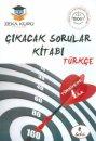 8. Sınıf TEOG 1 Türkçe Çıkacak Sorular Kitabı Zeka Küpü Yayınları