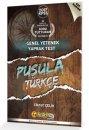 2017 KPSS Pusula Türkçe Çek Kopar Yaprak Test Kitapcım.biz Yayınları