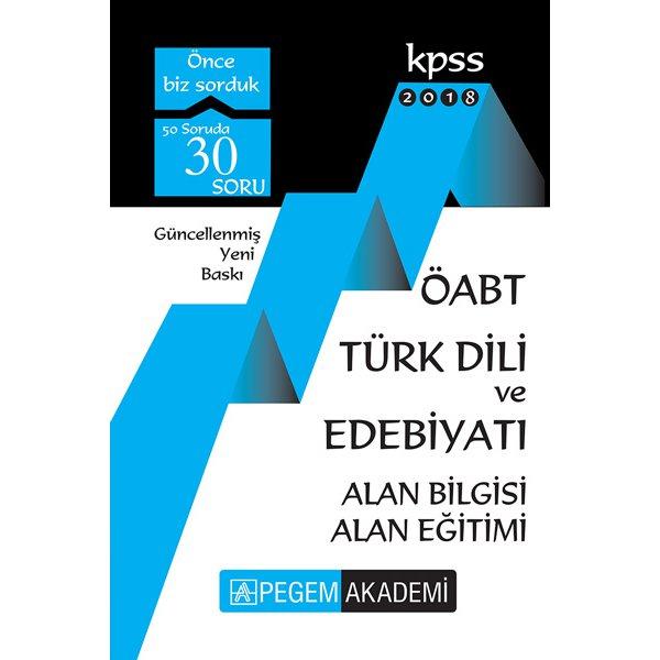 2018 ÖABT Türk Dili ve Edebiyatı Öğretmenliği Konu Anlatımlı Pegem Yayınları