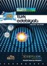 Mikro Hücre Yayınları LYS Kuantum Türk Edebiyatı Bilgi Soru Süreçli Konu Anlatımlı