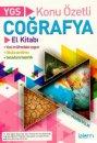 YGS Coğrafya Konu Özetli El Kitabı İzlem Yayınları