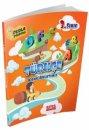 SMS Yayınları 3. Sınıf Türkçe Konu Anlatımlı Kitap