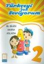 Salan Yayınları 2. Sınıf Türkçeyi Çok Seviyorum Dil Bilgisi Okuma Anlama