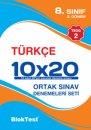 8. Sınıf TEOG 2 Nisan Türkçe 10x20 Denemeleri Seti Blok Test Yayınları