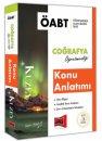 2019 ÖABT Kuzey Coğrafya Öğretmenliği Konu Anlatımlı Kitap Yargı Yayınları