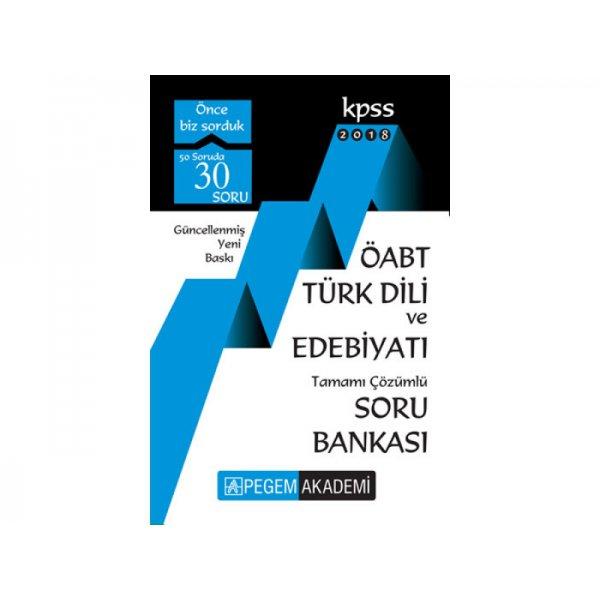 2018 ÖABT Türk Dili ve Edebiyatı Öğretmenliği Tamamı Çözümlü Soru Bankası Pegem Yayınları