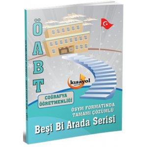 2016 ÖABT Coğrafya Öğretmenliği Beşi Bir Arada Deneme Kısayol Yayıncılık