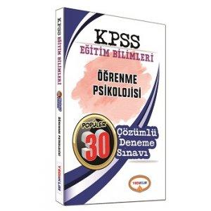 Yediiklim Yayınları 2017 KPSS Eğitim Bilimleri Öğrenme Psikolojisi Çözümlü 30 Deneme Sınavı