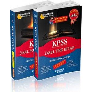 Akıllı Adam KPSS Lisans Konu Anlatımlı Özel Tek Kitap Soru Bankası Hediyeli