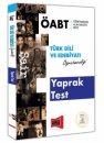 2018 ÖABT Şair Türk Dili ve Edebiyatı Öğretmenliği Yaprak Test Yargı Yayınları