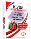Yediiklim Yayınları 2017 KPSS Eğitim Bilimleri Program Geliştirme ÖYT Çözümlü 30 Deneme Sınavı