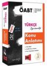 2018 ÖABT De Ayrı Türkçe Öğretmenliği Konu Anlatımlı Kitap Yargı Yayınları