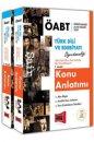 Yargı Yayınları 2019 ÖABT Şair Türk Dili ve Edebiyatı Öğretmenliği Konu Anlatımlı Modüler Set