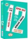 2017 KPSS Genel Yetenek Genel Kültür 12 Akıllı Çözümlü Deneme Sınavı Yediiklim Yayınları