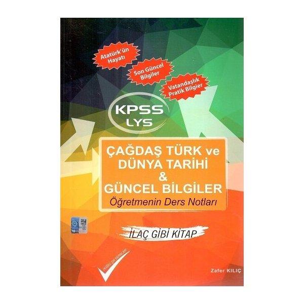 Doğruşık Yayınları Kpss Lys çağdaş Türk Ve Dünya Tarihi Ve Güncel
