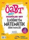 2017 ÖABT İlköğretim Matematik Öğretmenliği Konu Anlatımlı Modüler Set Murat Yayınları