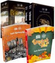 2016 ÖABT Tarih Öğretmenliği Bab-ı Ali Full Set İhtiyaç Yayınları (Konu-Soru-Deneme-Y.Test)