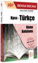 2017 KPSS Türkçe Konu Anlatımlı Kitap Öznur Saat Yıldırım Benim Hocam Yayınları