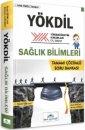 YÖKDİL Sağlık Bilimleri Tamamı Çözümlü Soru Bankası Suat Gürcan Rıdvan Gürbüz İrem Yayınları