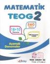 Berkay Yayınları 8. Sınıf TEOG 2 Matematik Aşamalı Denemele