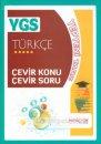 İnovasyon Yayınları YGS Türkçe Çevir Konu Çevir Soru