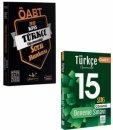 2017 ÖABT Türkçe Öğretmenliği Tamamı Çözümlü Soru Bankası Beyaz Kalem Yayınları Deneme Sınavı Hediyeli