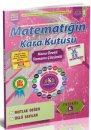İnformal Yayınları  Matematiğin Kara Kutusu Mutlak Değer Üslü Sayılar Konu Özetli Çözümlü 6.Fasikül