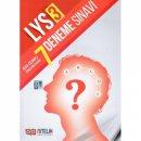 Nitelik Yayınları LYS 3 Kısa Cevaplı 7 Deneme Sınavı