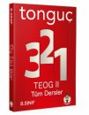 8.Sınıf Üç İki Bir 3-2-1 TEOG 2 Cep Testleri Tonguç Akademi