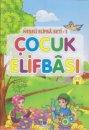 Çocuk Elifbası - Neşeli Elifba Seti - 1 Hayrat Neşriyat Yayınları