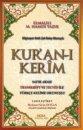 Kuran'ı Kerim (Orta Boy-Ciltli)Seda Yayınları