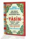Yasin Tebareke Amme Türkçe Okunuş ve Meali (Cep Boy, Kod: 50)Seda Yayınları