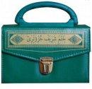 Kur'an-ı Kerim 30 Cüz Hatim Seti (Cep Boy, Çantalı, Kırmızı Kapak, Kod: 129)Seda Yayınları