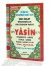 Yasin Tebareke Amme Türkçe Okunuş ve Meali (Rahle Boy, Kod: 113)Seda Yayınları