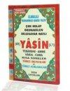 Yasin Tebareke Amme Türkçe Okunuş ve Meali Seda Yayınları