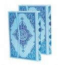 Kur'an-ı Kerim Bilgisayar Hatlı - Mavi Cilt (Orta Boy, Kod: M19)Seda Yayınları