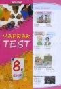 Mercek Yayınları 8. Sınıf   İngilizce   Yaprak Test
