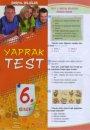 Mercek Yayınları 6. Sınıf   Sosyal Bilgiler   Yaprak Test