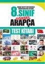 8. Sınıf   İmam Hatip Ortaokulu Müfredatına Uygun Görsel Arapça Test Kitabı Ensar Neşriyat